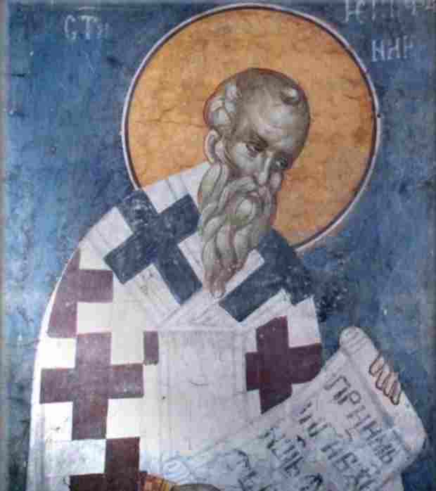 Gesù secondo Epifanio da Salamina